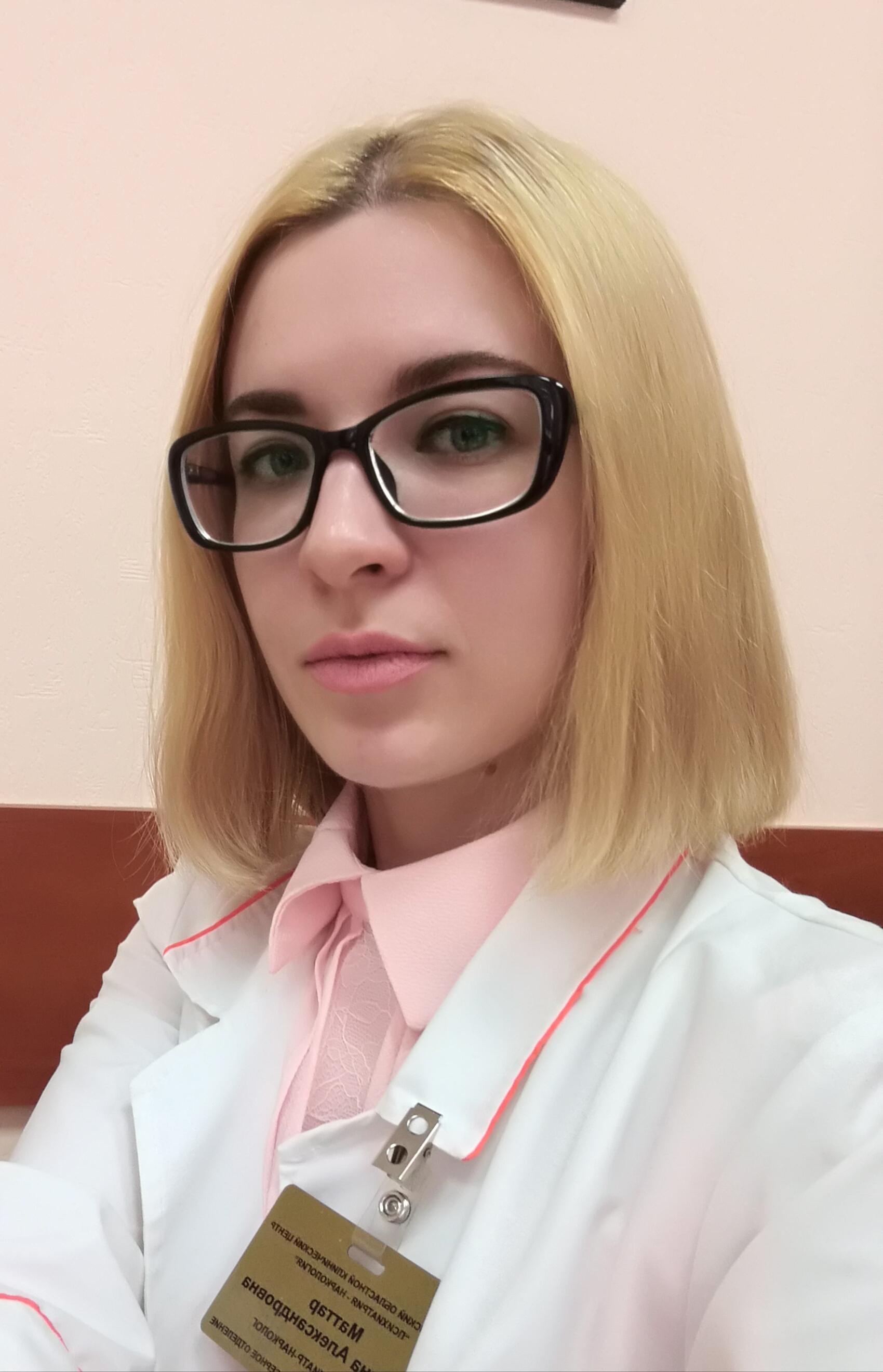 наркология заведующий